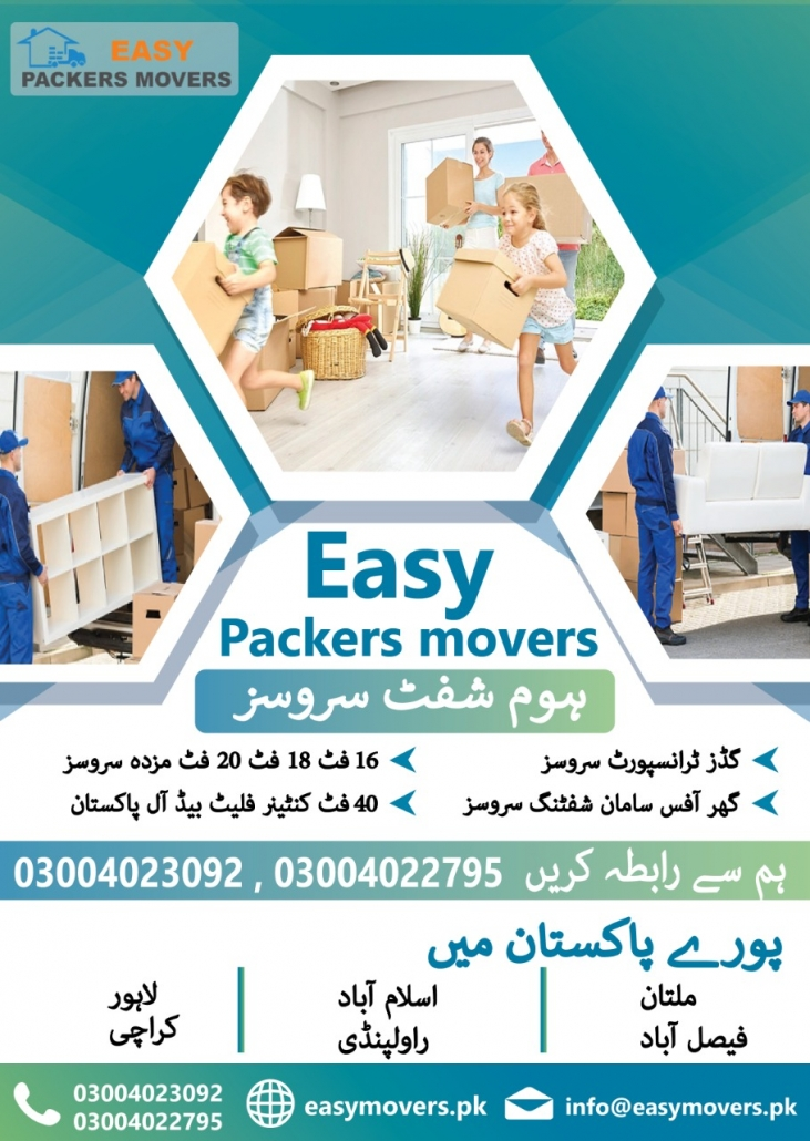 Packers And Movers In Gujranwala